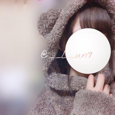 える (@__L_un7)